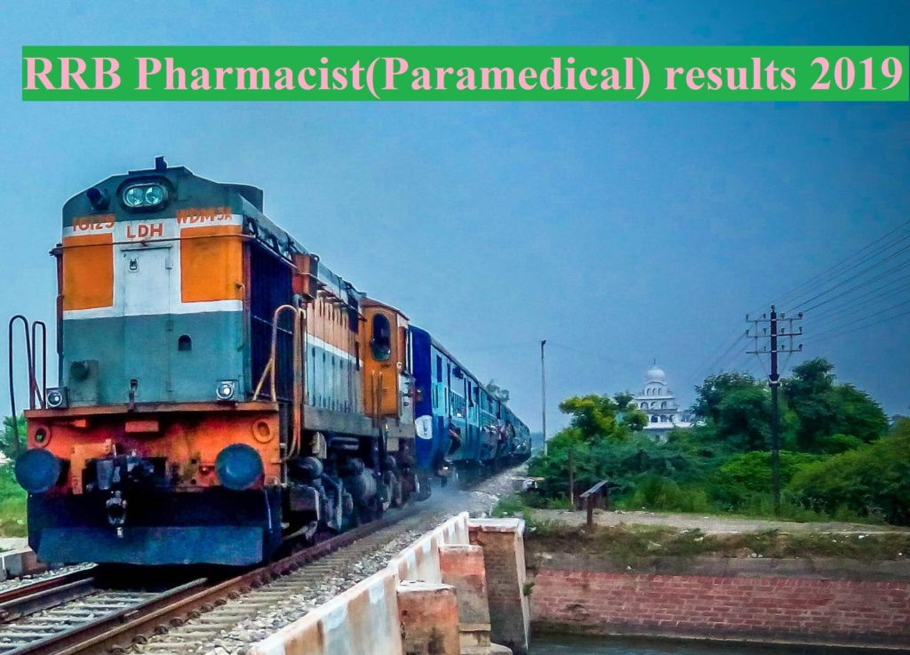 rrb pharmacist results